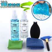 Unlimited notebook LCD screen computer cleaning set SLR camera mobile phone cleaning agent liquid tools