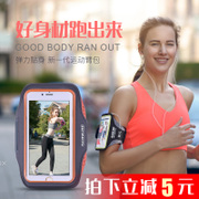 Mobile phone, arm sleeve, running arm bag, arm bag, arm belt, men's and women's fitness equipment, apple universal arm bag, wrist bag