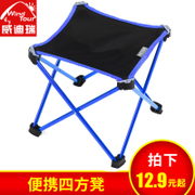 Outdoor folding chair portable super light full Aluminum Alloy fishing stool folding stool beach director chair campstool