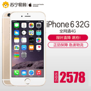 2578 Qiang!!!!!!!Apple/ Apple iPhone 6 32g CNC 4G smartphones.