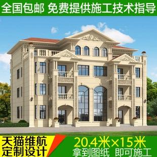 双拼兄弟房欧式三层半农村复式别墅图纸设计自建房四层建筑效果图图片