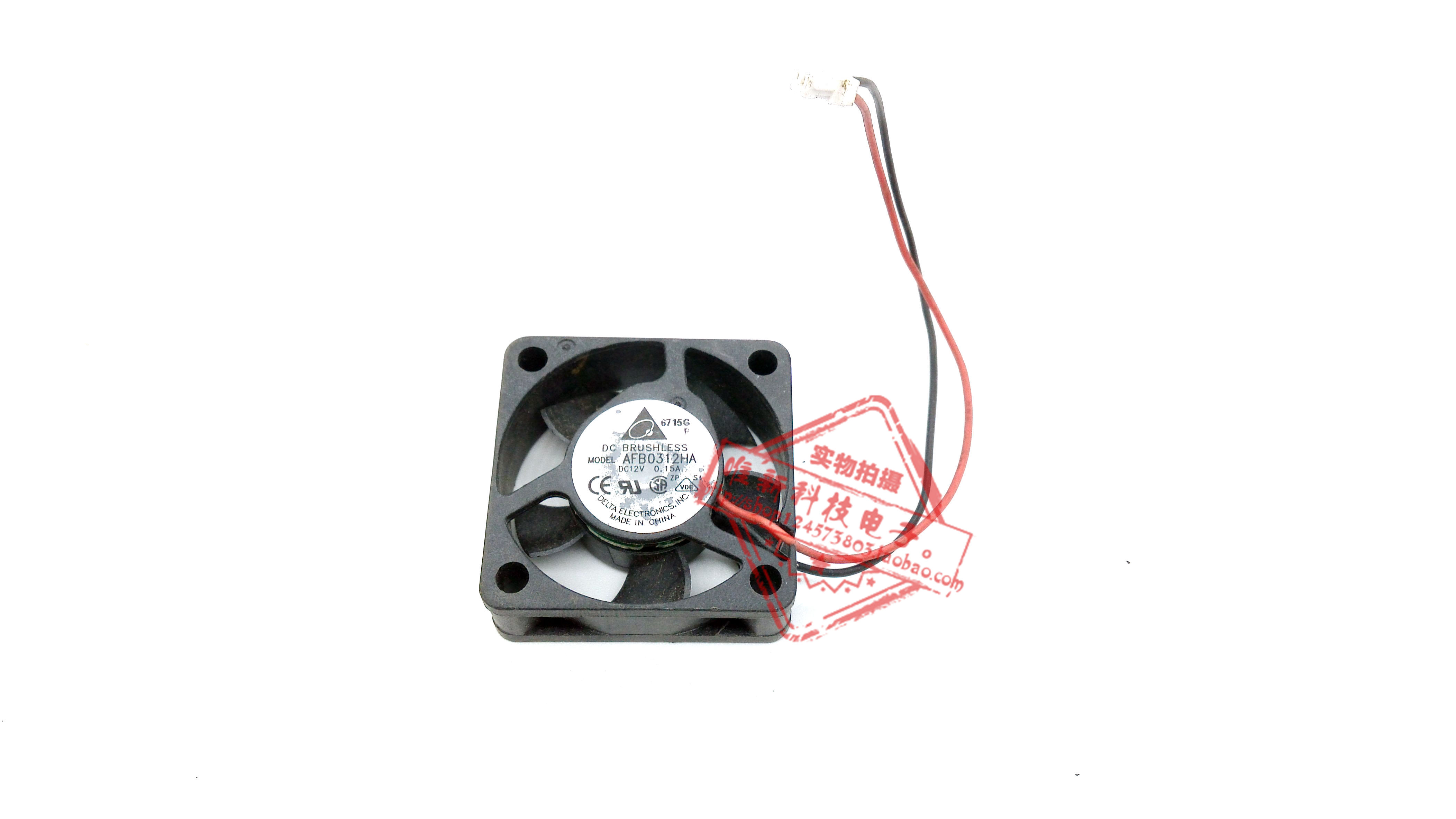 AFB0312HA DC12V 0.15A Delta DELTA 3010 ball cooling fan