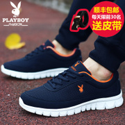 Dandy shoes summer men sport shoes leisure breathable mesh in outdoor running shoes.