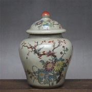 Tongzhi famille rose tea jar antique antique vintage porcelain collection tank general decoration