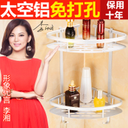 Shang Jun free punch bathroom shelf toilet toilet toilet table tripod rack frame bathroom