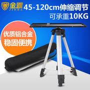 The gold stent portable telescopic tripod landing projector projector projector Aluminum Alloy triangle frame bracket