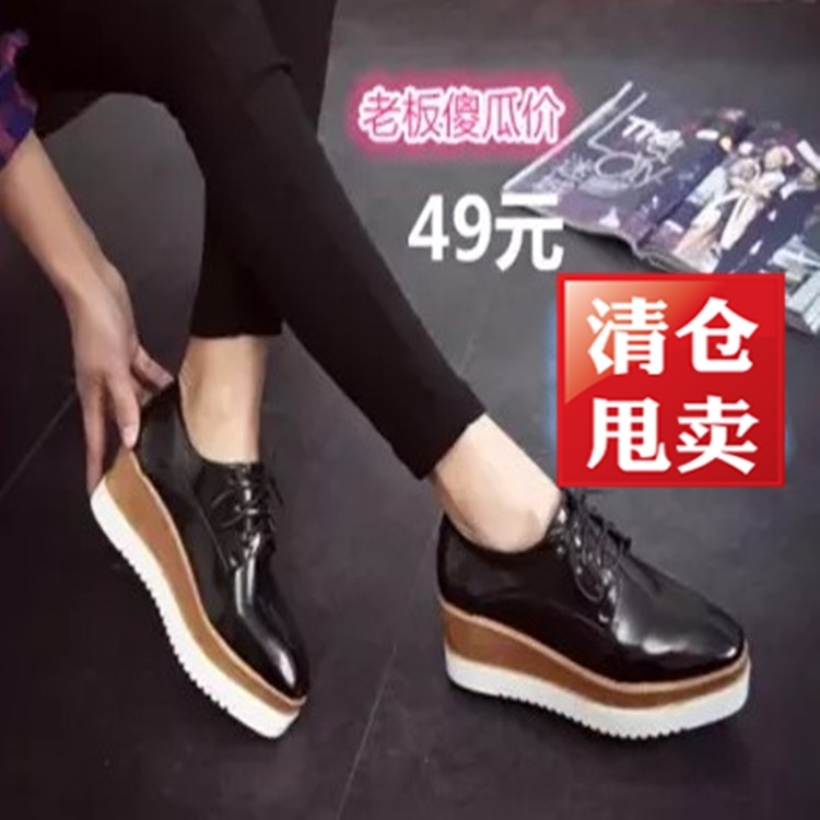 In the autumn of 2015 British style shoes with lace up shoes with thick white leisure shoes all-match platform shoes tide