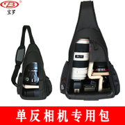 Bao Luo photo bag single shoulder small 80D SLR camera bag oblique cross bag men and women 5d3 micro single triangle outdoor waterproof