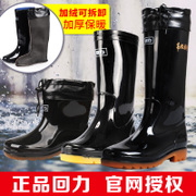 Warrior men fishing shoes boots boots protective overshoes short tube in tube tube waterproof rubber overshoes water shoes wholesale