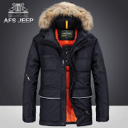 2017 winter coats male long thickening big yards collars warm winter snow young and middle-aged men's coat