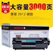 Ink line applies to HP hp12A cartridge, hp1020 M1005 10101018, 2612A toner cartridge, easy to add powder