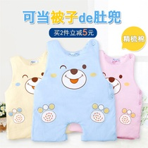 Newborn baby dudou cotton baby dudou thickened even foot fall winter navel of newborn children anti-quilt apron