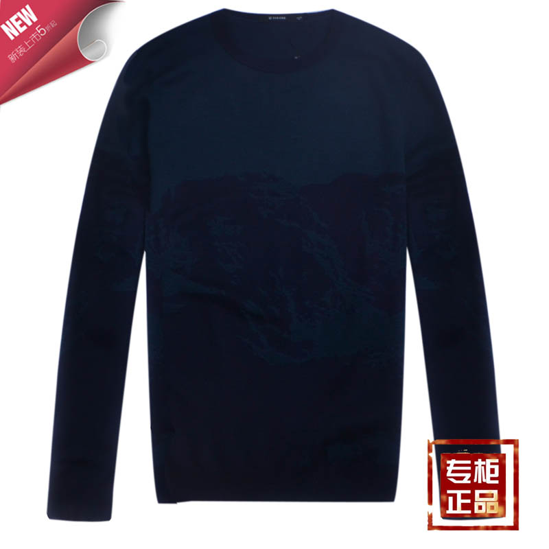 2016 new winter Motom genuine JY1657817 male fashion slim Crewneck sweater JY1657827