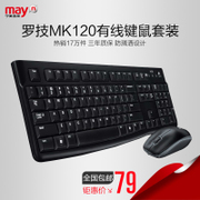 Logitech, MK120, USB, wired keyboard, mouse set, notebook, office desktop computer, game mouse set
