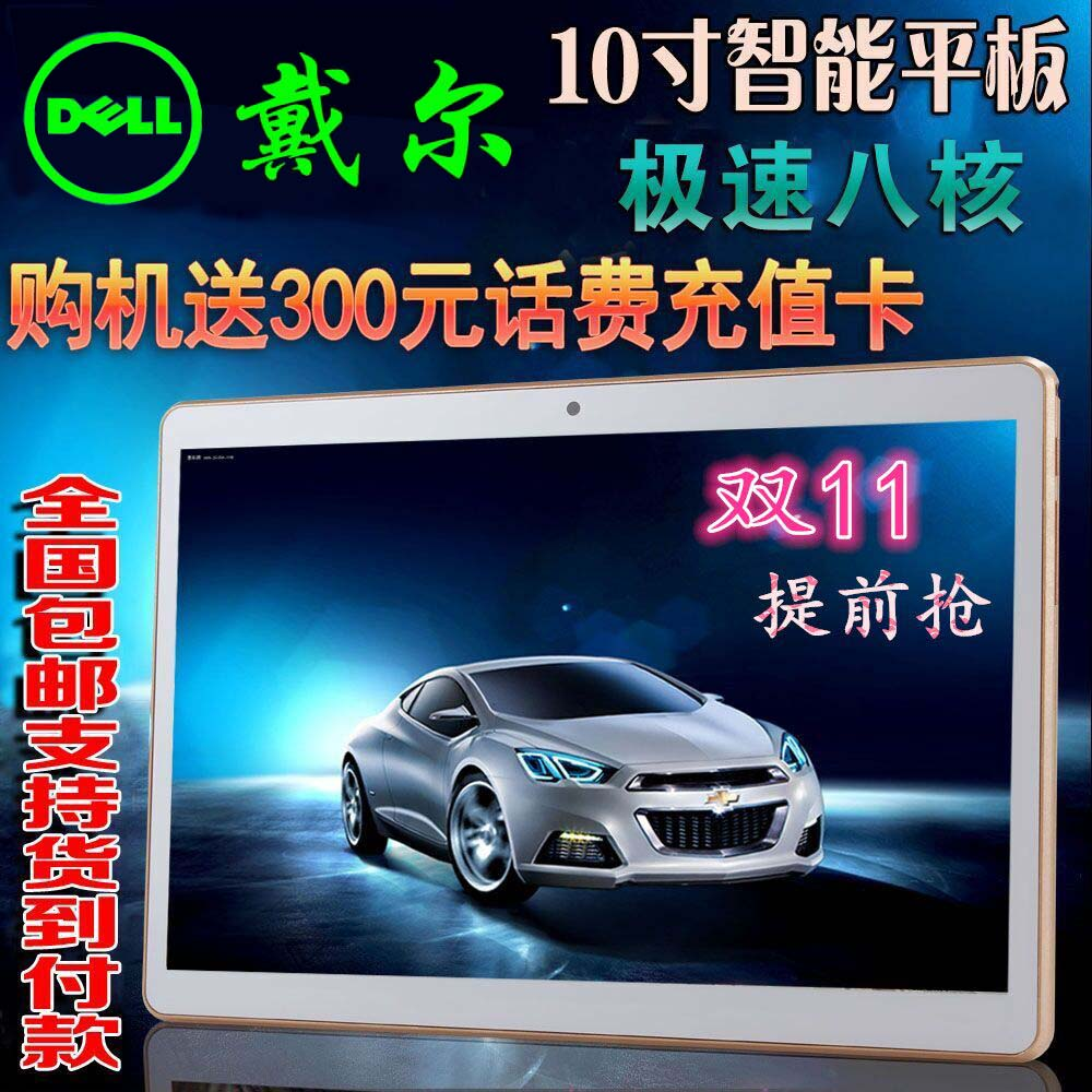 Genuine package 10.6 inch Tablet PC 10 inch Android mobile phone eight core 4G phone HD Ultra Slim navigation