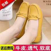 The spring and autumn mother shoe shoes in the shallow mouth of old shoes slip slope with soft bottom size shoes Doug shoes
