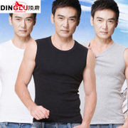 3 pieces of men's underwear tight cotton vest! Youth wide shoulder fitness T-shirt bottoming slim vest summer
