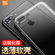 GUSGU iphone7 mobile phone shell apple 7plus 8 Slim transparent silicone anti fall protective sleeve 8plus seven or eight