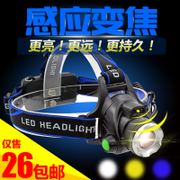 Outdoor LED headlamp light induction charging zoom lens wearing bright flashlight night fishing fishing lamp lithium battery miner lamp