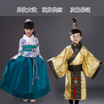 Children costume Chinese traditional Chinese Hanfu robes boy Secretary General primary table costume