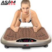 Asham lazy liposuction machine household slimming machine genuine sports stovepipe artifact slimming shake shake machine
