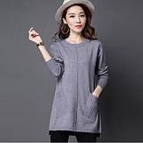 Longer in the spring to increase the size of large yards knitted shirt bottoming shirt women 's loose was thin sets of pullovers skirt