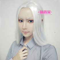 Cute sweet home Onmyoji Abe hand NetEase gradient cosplay wig a sunny spot