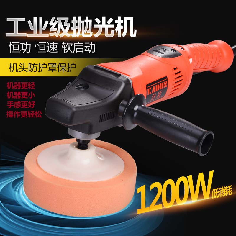 Xin Wei auto polishing wax machine beauty shop home polishing machine glaze 7-speed speed