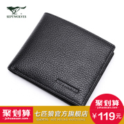Septwolves single men's fashion business casual bag purse wallet card bag genuine multi male