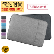 Borsa per laptop Apple Macbook13.3 sleeve 12 package ipad pro15.6air14 inch