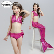 Children swimsuit girl body baby Mermaid tail swimsuit girls Mermaid Costume three piece swimsuit summer