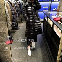 Italy Moncler counter purchasing alliance had a classic long down jacket down jacket Moka domestic spot