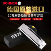 Germany imported 10 C HOHNER hole Blues instrument Bruce 10 hole harmonica children learning adult students