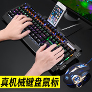 New mechanical keyboard and mouse green black tea red Axis axis Axis axis computer game mouse Wrangler cable