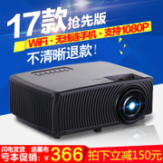 Rigal HD projector RD816 wireless connection WIFI mobile phone micro projector to send screen