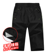 Men's shorts seven points in the summer of men's leisure sports pants summer loose large code of five points running beach pants