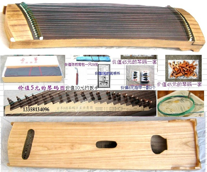Fine carved ebony wood TG portable 1 meters more than 163 learn to play guzheng Dunhuang Guqin musical instrument technology