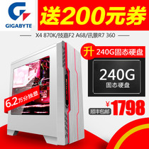 new desktop computer assembly machine dual-core office host quad-core single significant game diy compatible machine Shunfeng 包邮