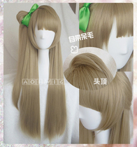 AOI two Love Live! South the birds bring their own wool with ring cosplay wig