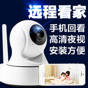 Hass camera monitor wireless WiFi remote mobile home HD night vision network integrated machine 1080P