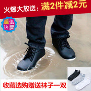 Male fashion boots boots waterproof shoes slip hotel kitchen plus plastic leather shoes male cashmere fishing tide