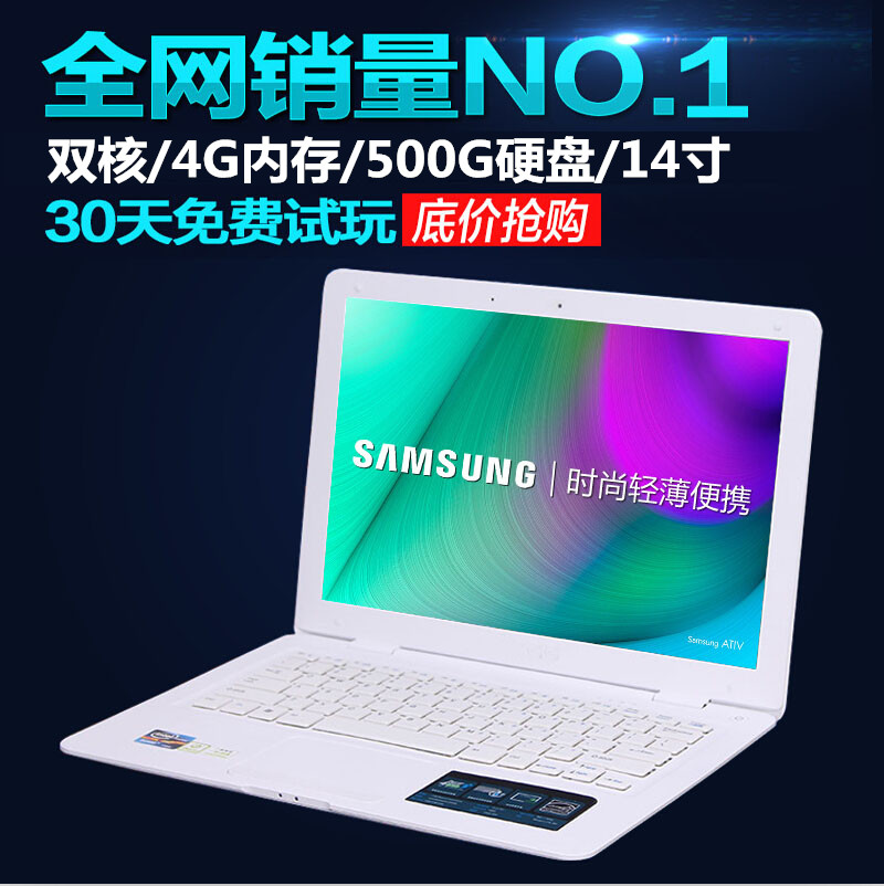 Samsung/Samsung 275E4V-K01 ultra thin notebook 14 inch notebook laptop portable dual-core gaming