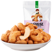 Tmall supermarket three squirrel nut roast cashew nuts daily 90g specialty snacks dried nuts