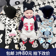 Baby boy baby clothes cotton thin 6 spring and autumn spring summer 0 ha clothing at the age of 3 months