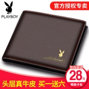 A short section of young men dandy wallet leather wallet wallet leather bag genuine soft thin boy