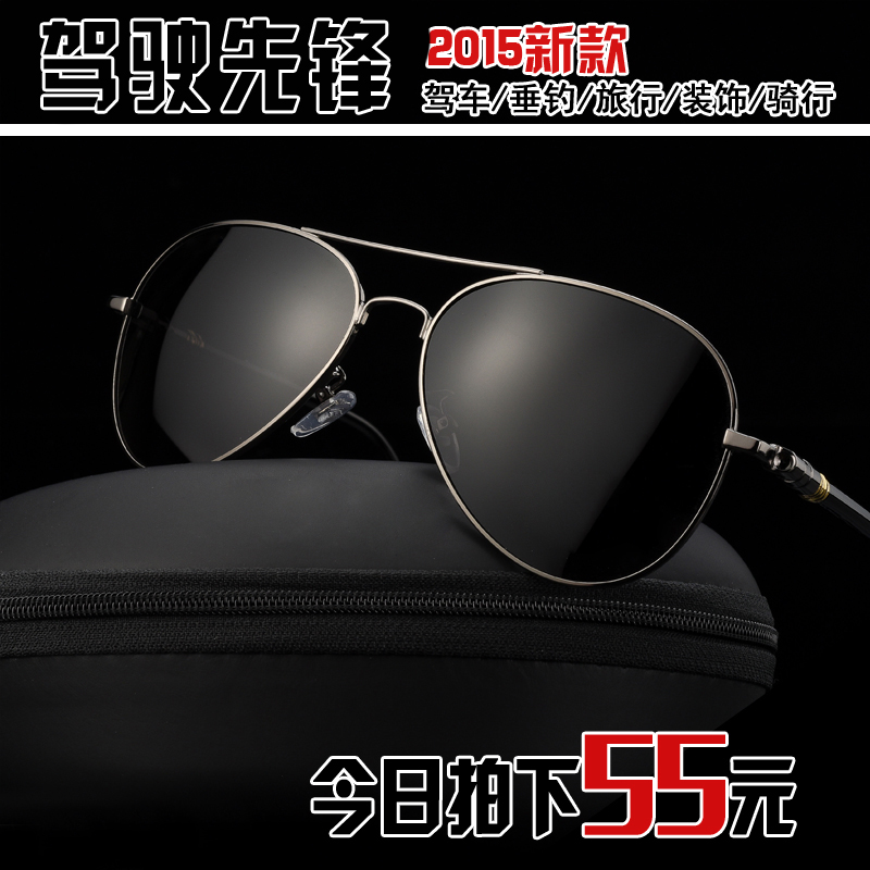 Female sunglasses men's polarized lenses UV fishing driving glasses case police Star City boy sunglasses campaign