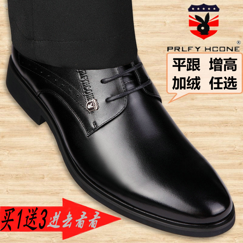 Men's business dress shoes men's leather strap high men shoes leather tip of England wedding shoes winter and cashmere