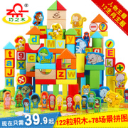 Boys toys, children's toy bricks, 3-6 years old, wooden puzzle baby, 1-2-4 year old girl toys
