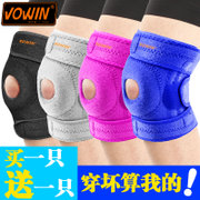 A basketball running outdoor climbing riding patella meniscus summer thin protectors for men and women