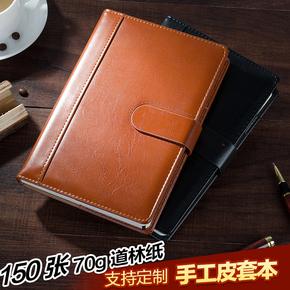 鑫强盛办公用品专营店